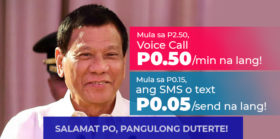 bagsak presyo ng voice call at sms rates c
